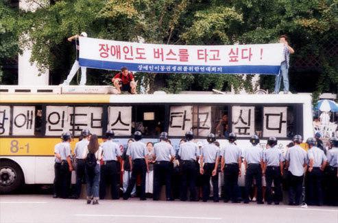 장애인 이동권 투쟁보고서-버스를 타자!, 박종필 | 2002 | 58min