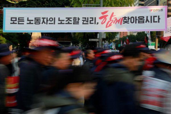 김한주 기자