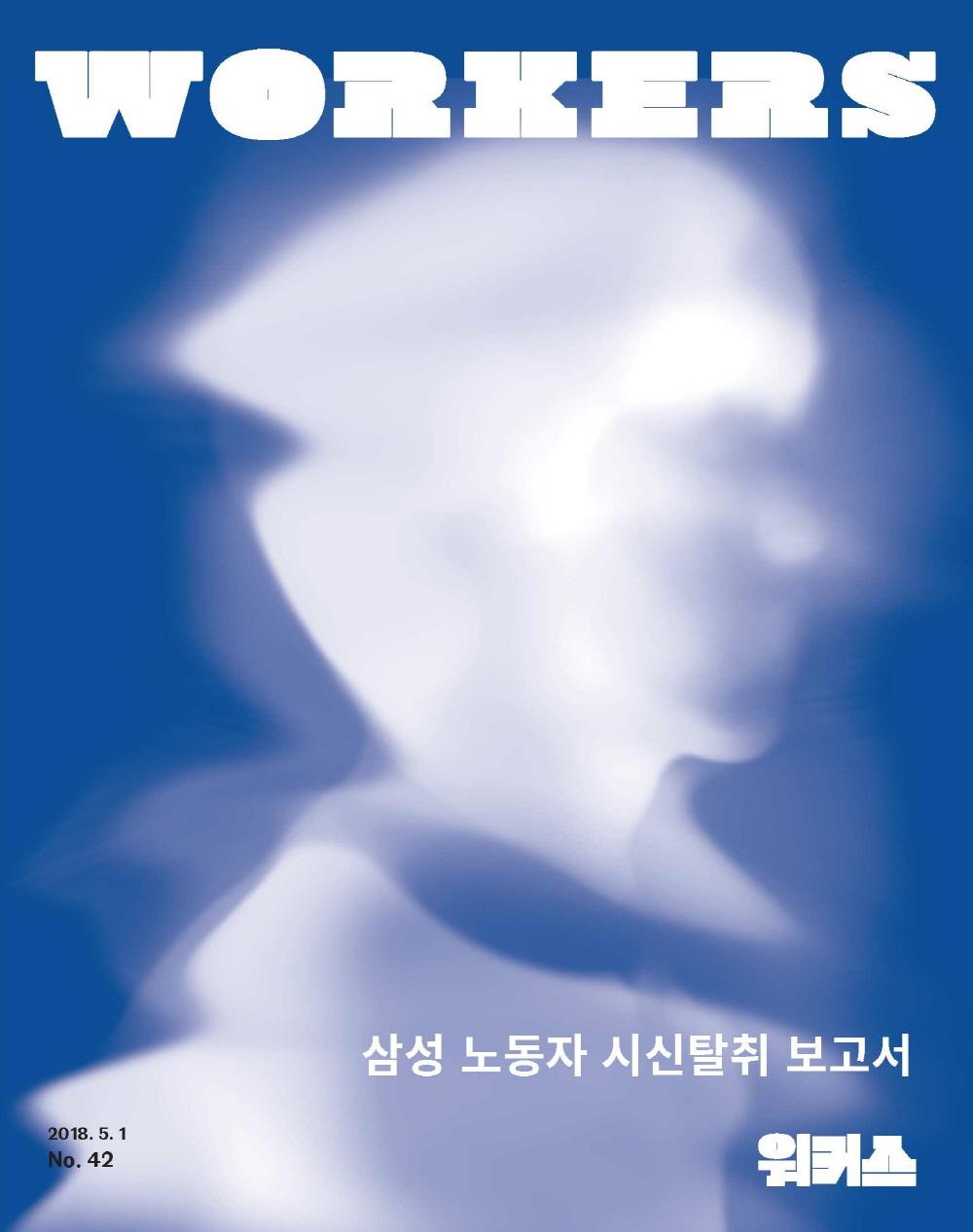 디자인. 손혜인
