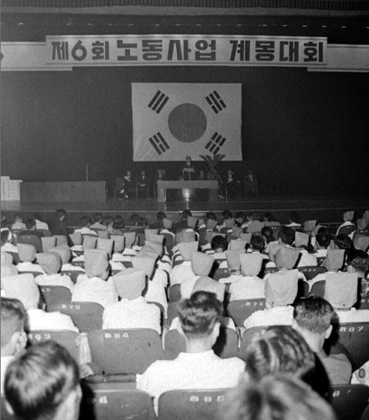 출처/국가기록원
