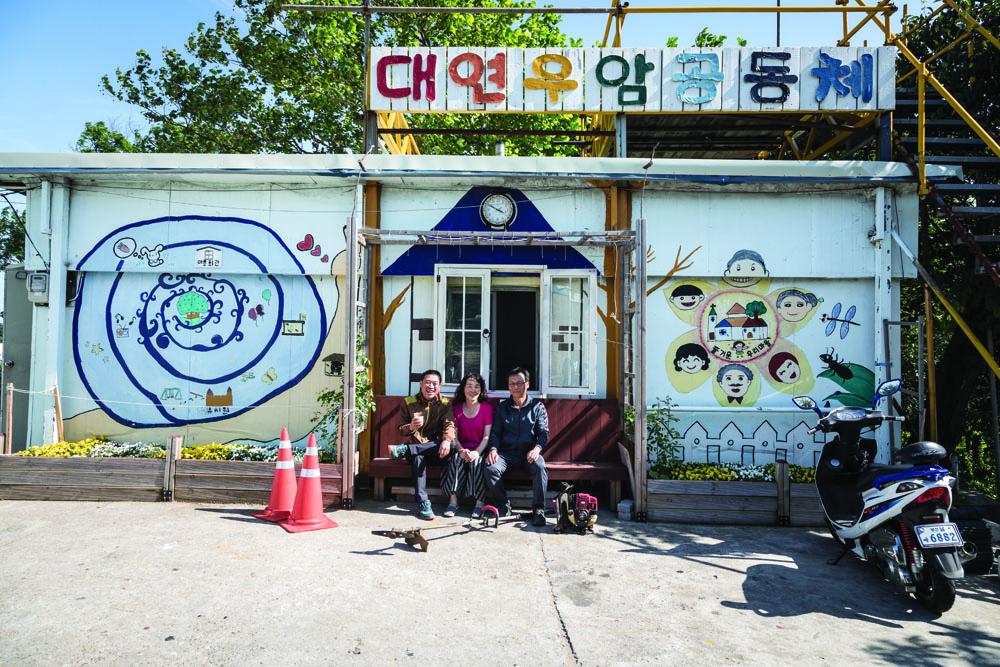 출처/김용욱