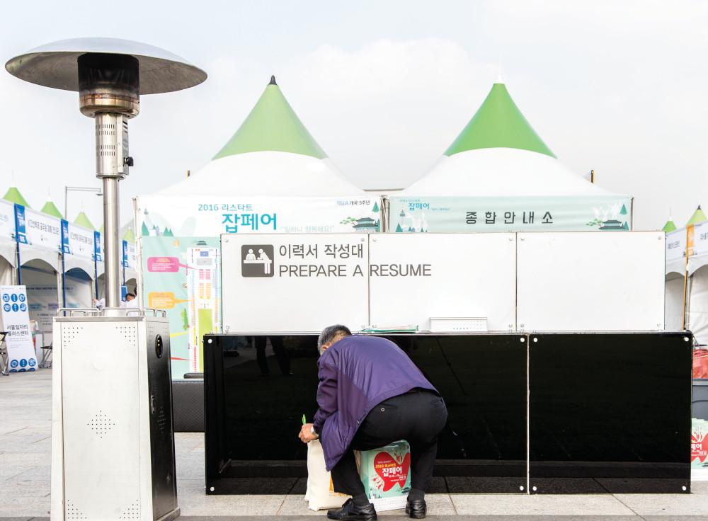 [출처: 김용욱]