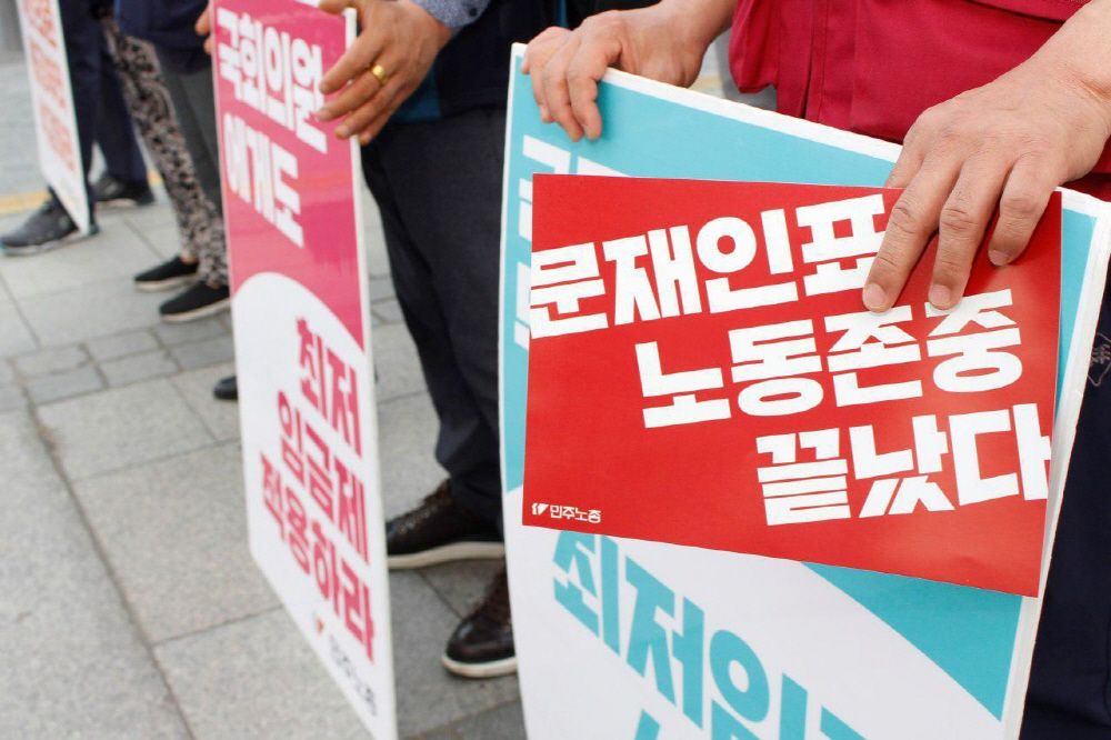 출처:김한주 기자