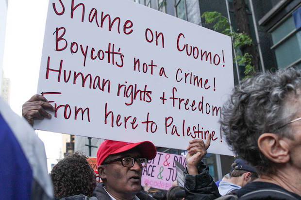 cuomo-bds-protest-1