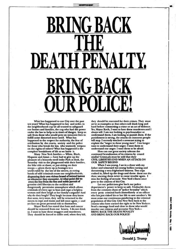 도널드 트럼프가 1989년 소년들의 사형을 촉구하며 신문에 낸 전면광고